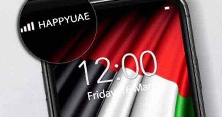 "UAE networks changed their name as ""Happy UAE"" on March 15..jpeg"