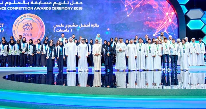 HH Sheikh Mohammed Honours Winners of 2018 Think Science Competition