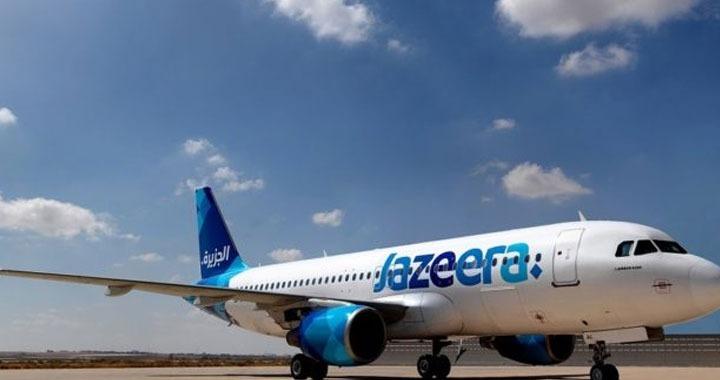 Jazeera Airways starts Direct Flights to Holy City Madinah