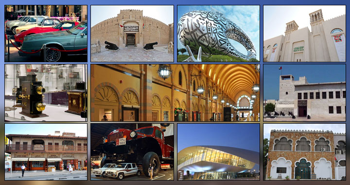 List of Top Museums in UAE You Must Visit Once