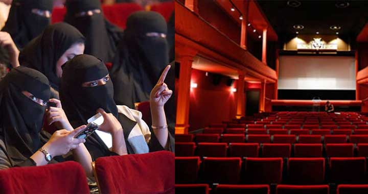 Saudi Arabia plans to Launch First Cinema in Riyadh