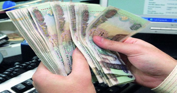 DEWA can now Refund your Security Deposit at any Western Union Outlet