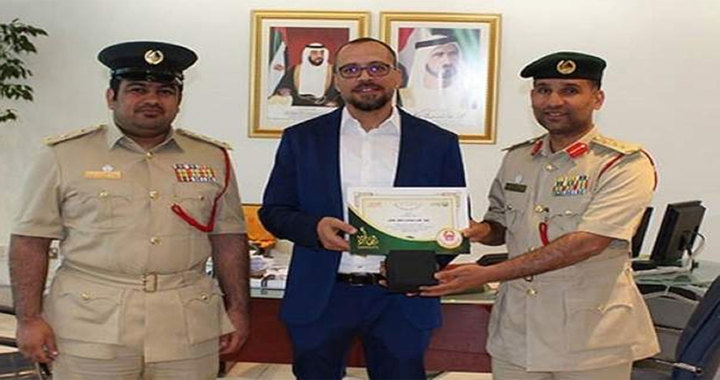 Dubai man honoured for Nabbing Robber