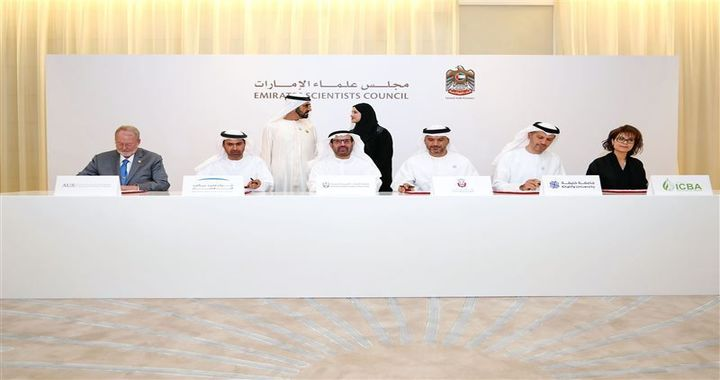HH Sheikh Mohammed Launches UAE Platform for Scientific Laboratories