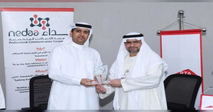 RTA, NEDAA sign MoU to improve drones network service