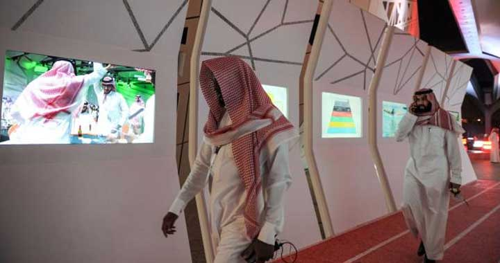Saudi Arabia to be Entertainment Hub by 2020, to Invest SR130 Billion in Culture and Entertainment