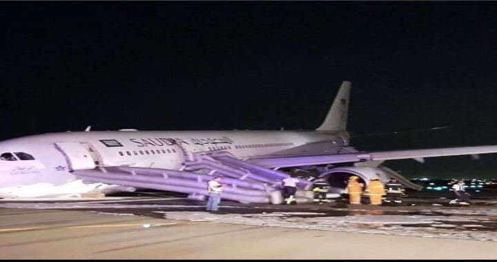 Saudi Plane makes Emergency Landing at Jeddah Airport