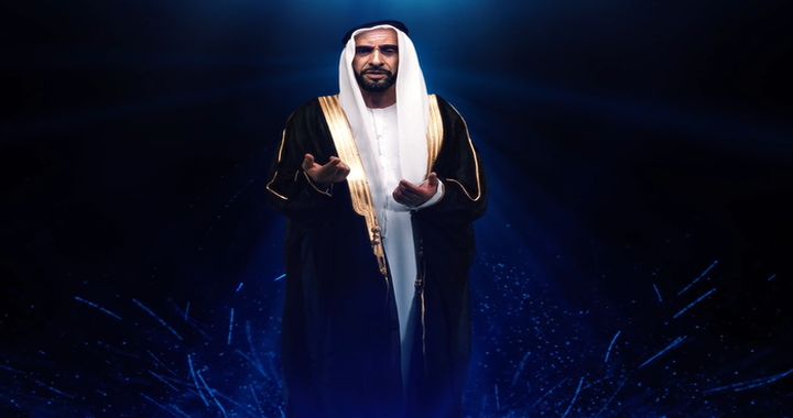Sheikh Zayed's Stunning Hologram Gives 'life' to His Inspirational Words
