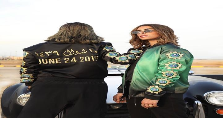 'Driving Jacket' Pays Tribute to Female Saudi Motorists