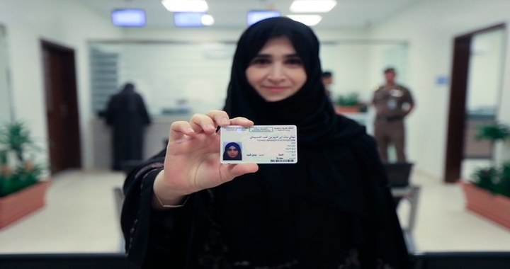 Over 120,000 Women in Saudi Apply for Driving Licenses