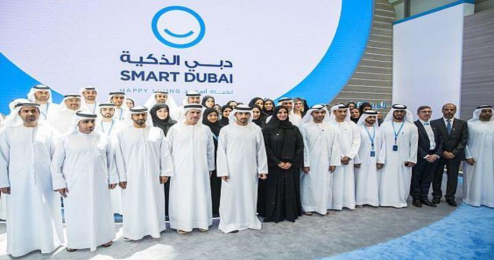 Smart Dubai Launches Phase one of Dubai Paperless Strategy
