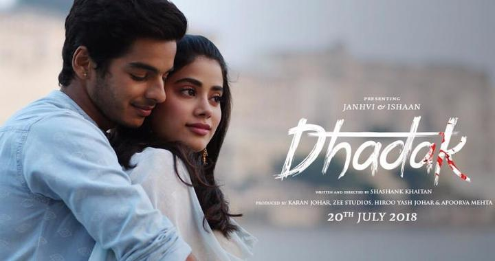 Bollywood movie Dhadak to Release on July 20 in UAE
