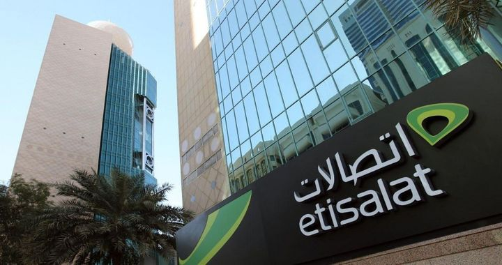 Etisalat Launches 'Talking Bill' Service for Visually Impaired Customers