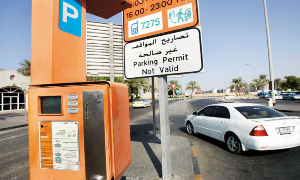 Dubai announces free parking