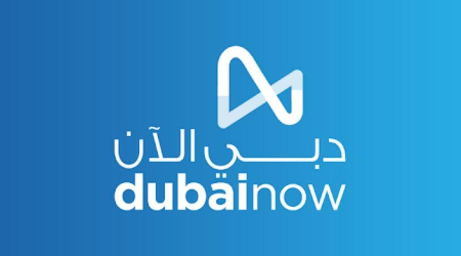 Sponsor Spouse and Children using DubaiNow App