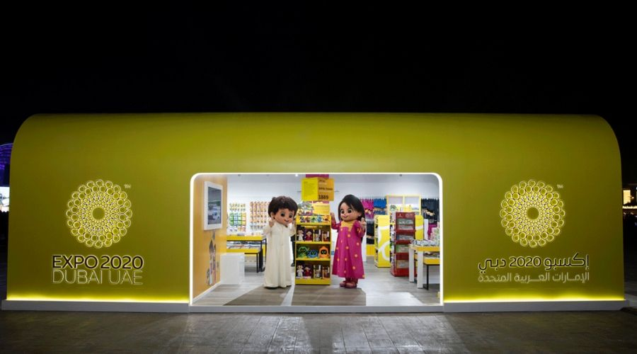 Expo 2020 First Retail Store opens at Global Village